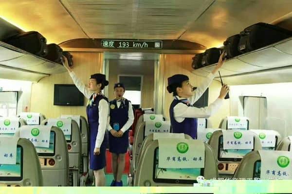 成都高铁高铁动车专业就业有保障