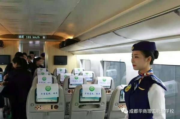 高铁及动车在未来发展 高铁为您开启高铁动
