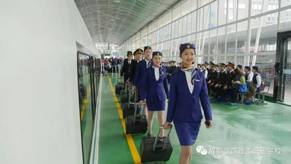 成都高铁职业学校中国高铁乘务专业前景设