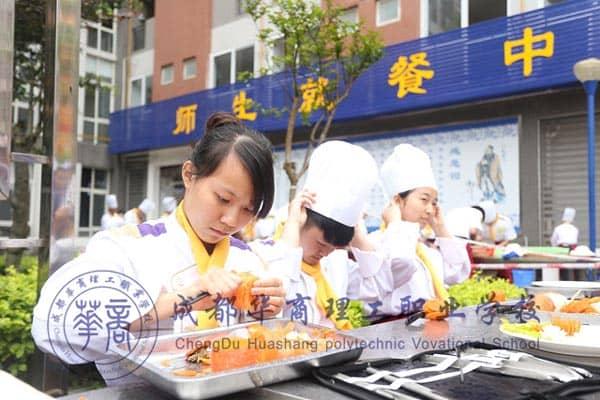 中西餐制作与管理专业