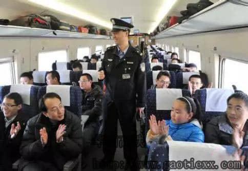 高铁专业就业岗位