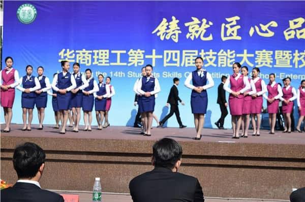 成都高铁职业学校高铁动车专业