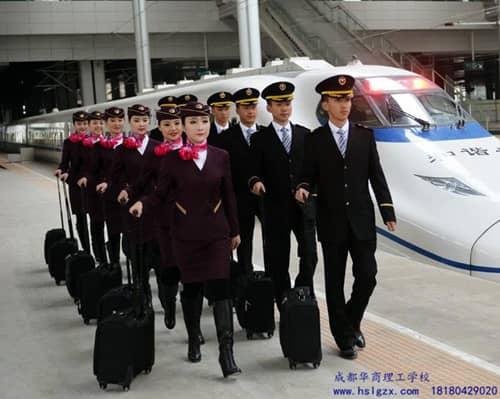 新时代,想当高铁列车员和乘务员的就到成都华