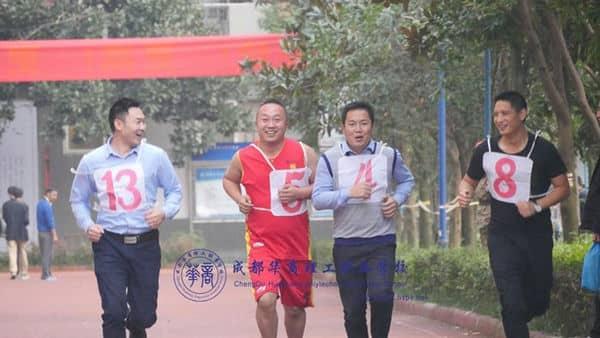 成都高铁职业学校第二十四届运动会圆满落幕