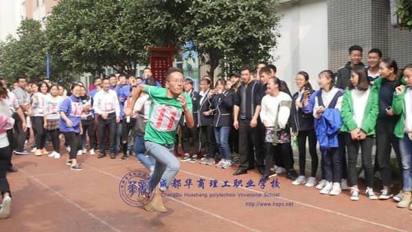 成都华商高铁专业第二十四届运动会圆满落幕