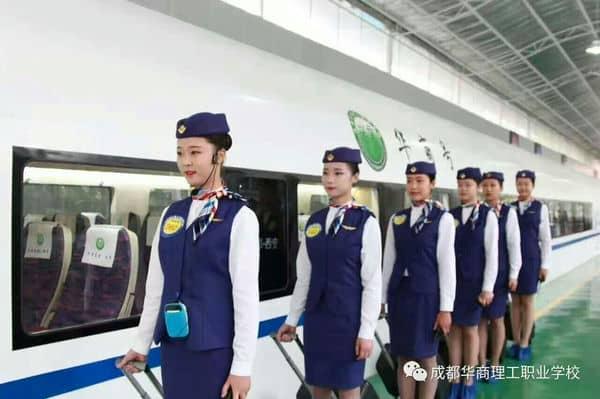 高铁就业形势-成都高铁职业学校