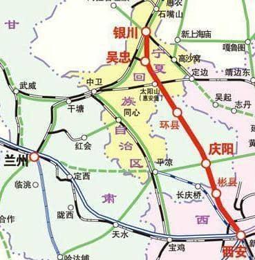 高铁新时代:西银高铁全线开建,银川迎来首条高铁线!